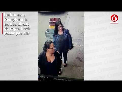 Ladronas en Pamplona quedaron grabadas en cámaras de seguridad