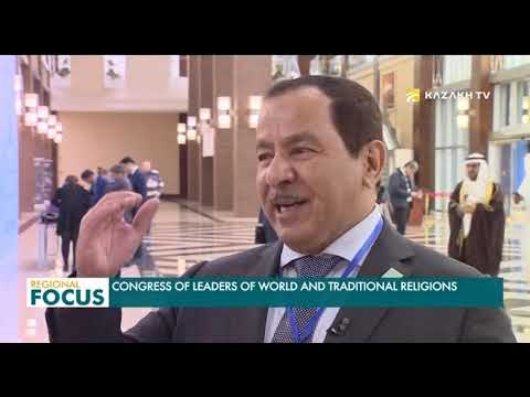 The 6th Congress of Leaders of World and Traditional Religions in Astana is officially finished
