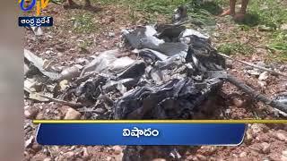 Andhra Pradesh   18th July 2018   Ghantaravam 5 PM News Headlines