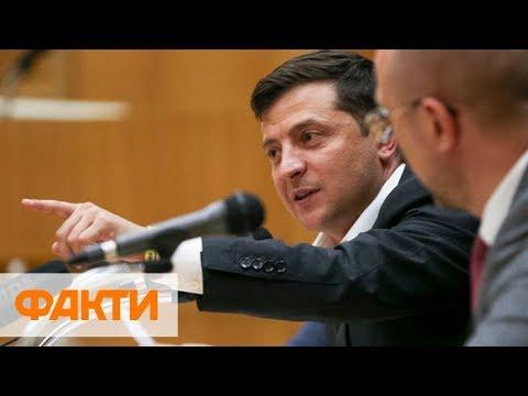 Контрабанда и взятки: Зеленский проинспектировал деятельность Одесского порта