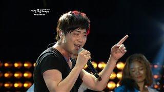박현빈 콘서트 - 앗뜨거/오빠만 믿어/빠라빠빠/샤방샤방/곤드레 만드레 (EXPO POP Festival 2012)