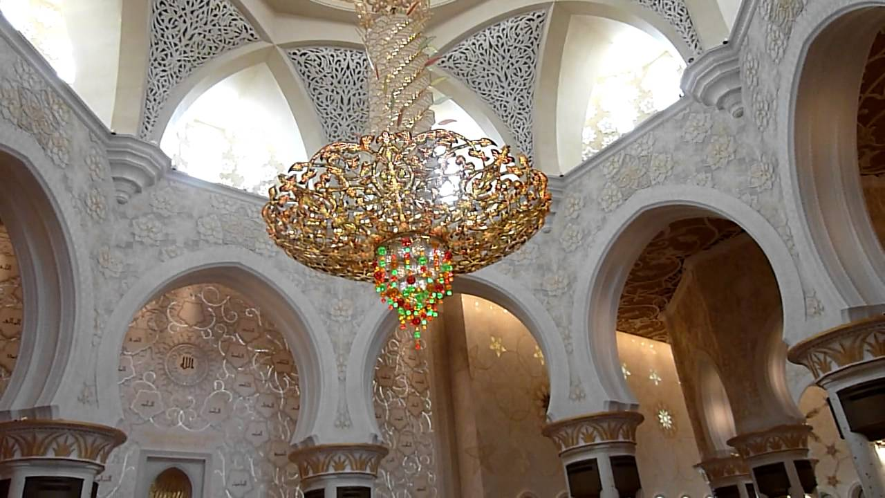 Sheikh Zayed Grand Mosque Inside Hd1080p Youtube