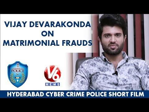 Beware Of Matrimonial Frauds | Hyderabad Cyber Crime Police Short Film | V6 News