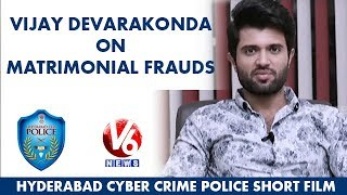 Watch Hyderabad Cyber Crime Police's special short film on Matrimon...