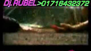 bikko boner sam sajjad nur WWW,Dj,RUBEL,COM, 01912646572 =  01716432372