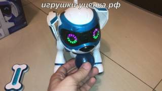 Интерактивная собака Teksta Robotic Puppy ,собака робот