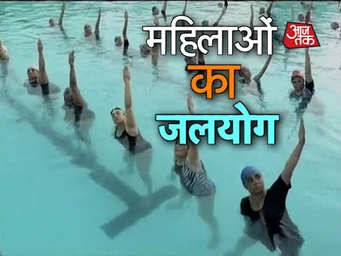 1000 Women In Gujarat Practice Water Yoga To Set World Record, Video Goes Viral