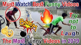 Best Funny Videos Must Watch Comedy Videos 2019 Episode 01 Next icon