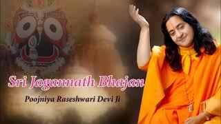 Sri Jagannath Bhajan 2018 in Hindi   Rath Yatra   special Bhajan by Raseshwari Devi Ji   YouTube 360