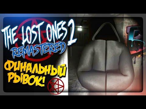ФИНАЛЬНЫЙ ПОБЕГ! МЕНЮ EXTRA! CUSTOM HOUR! ▶️ FNATI The Lost Ones 2: Remastered #3