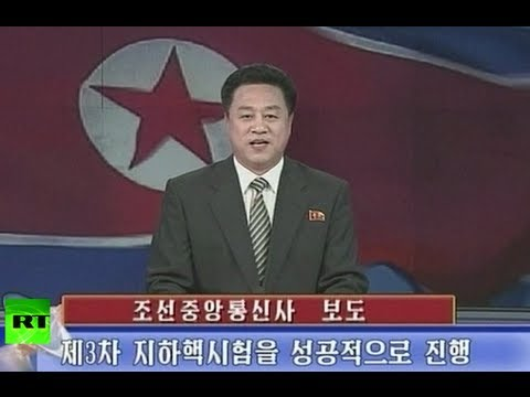 Video: North Korea announces 'successful underground nuclear test'