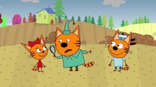 Три кота - Три кота - Детектив - 9 серия