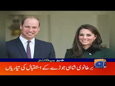 Geo Headlines 08 AM   14th October 2019