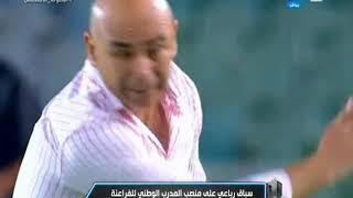 نمبر وان | سباق رباعي على منصب المدير الفني لمنتخب مصر