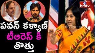 Debate On Pawan Kalyan Telangana Tour #2 | Telugu News | hmtv