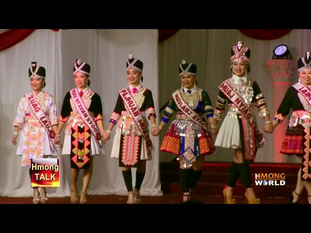 HMONGTALK: Maiv Ntxuam Xyooj, Miss Hmong International 2017.