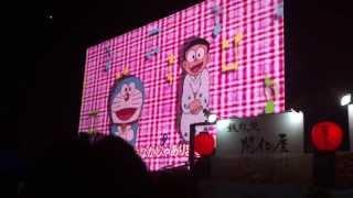 Bon Odori Roppongi - Tokyo - With Doraemon