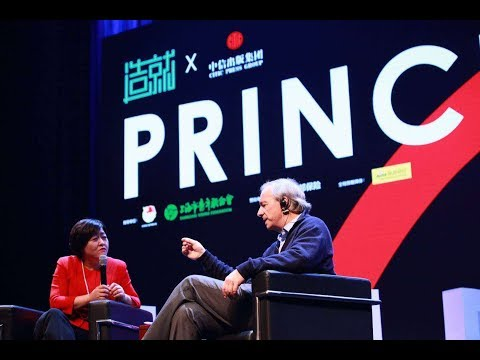 A fabulous dialog between Ray Dalio and Kathy Xu, Queen of China's Venture Capital