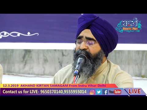 Akj-Live-Akhand-Kirtan-Samagam-Indra-Vihar-Delhi-12-March-2019