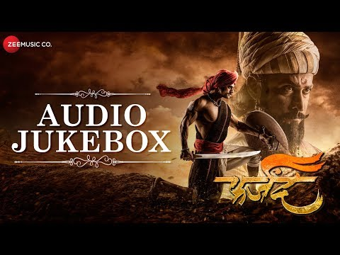 Farzand - Full Movie Audio Jukebox |...