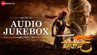 Farzand - Full Movie Audio Jukebox | Mrinal Kulkarni, Chinmay Mandlekar, Neha Joshi & Ankit Mohan