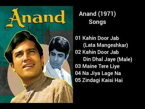 Download Anand Movie All Songs (1971) Jukebox|Rajesh Khanna|Amitabh Bachan|Sumita Sanyal|Ramesh Deo