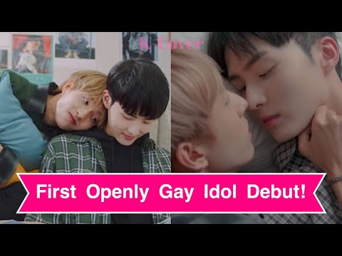 The First Openly Gay Idol Has Debuted!