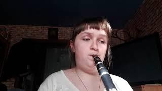 Уроки игры на кларнете.От Виктории.