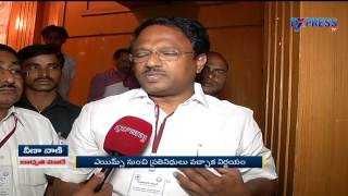 Telangana Government Support To Veena Vaani Surgery | Express Tv