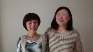 2010.11.22 津軽三味線ユニット<あんみ通>の『あんみ通信』vol.2 あん...