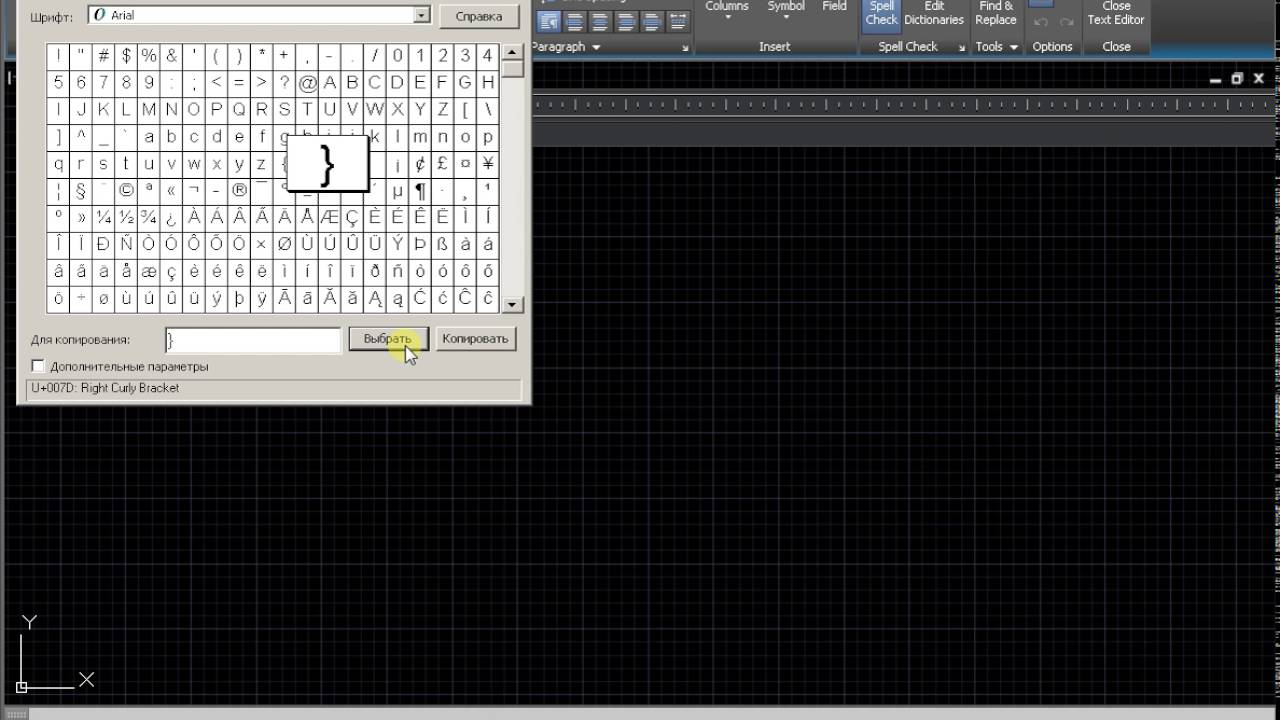 Special symbols for autocad table youtube special symbols for autocad table buycottarizona