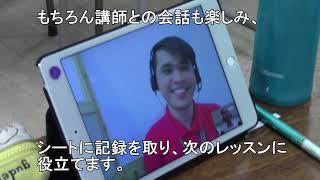 梅光学院中学校・高等学校 オンライン英会話