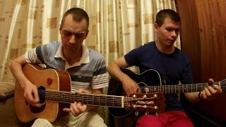 Виктор Цой / Кино - Пачка сигарет - Кавер на гитаре (Дадим стране угля)