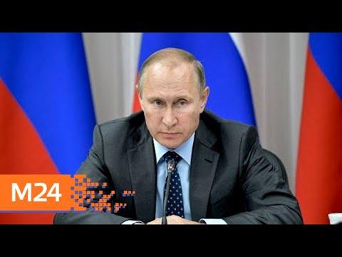 Путин уволил двух генералов полиции после дела Голунова - Москва 24