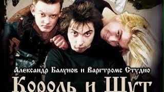 Глава 87. Как я ушел из группы, февраль 2006. «Король и шут. Между Купчино и Ржевкой»