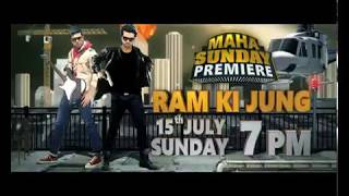 World Television Premiere – Ram Ki Jung on 15th July 2018 at 7 PM