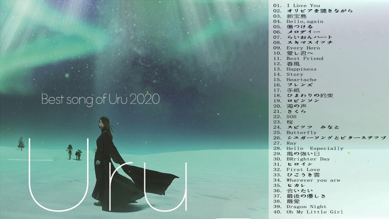 ❤️Uru メドレー 2020❤️ Uru おすすめの名曲 2020 ❤️ Uru 人気曲 ❤️ Uru スーパーフライ2020