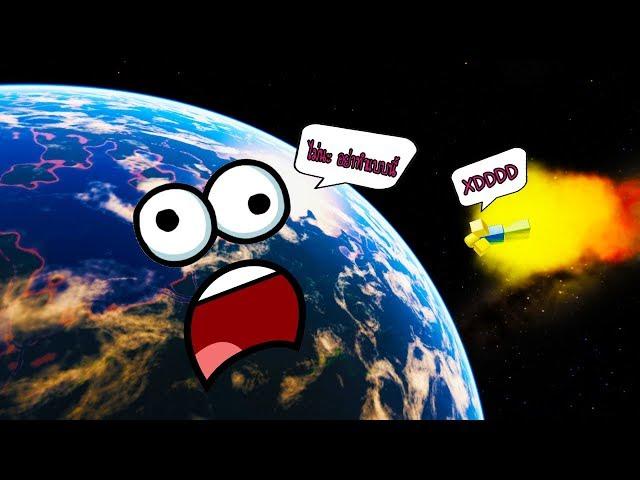 Roblox : Universe Destruction Simulator #3 (จำลองทำลายจักรวาล) โคตรเทพ ต่อยดาวอังคารระเบิดด้วยมือเรา