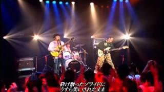 塚地武雄(Vocal&Guitar) 堤下敦(Bass) 梶原雄太(Drums)