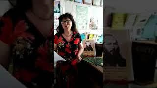 Лена Юлаева читает произведение А. А. Фета На серебряную свадьбу Е. П.Щукиной