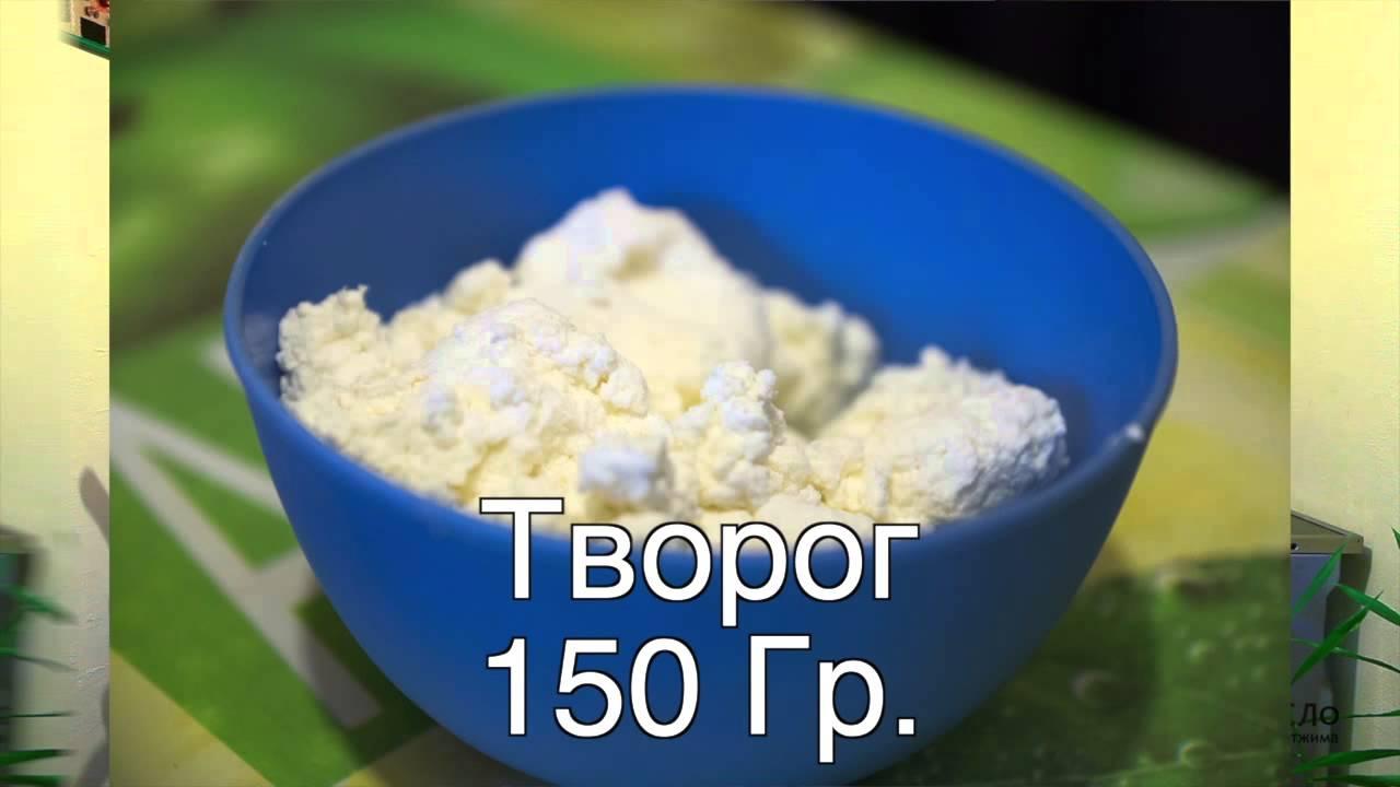 Рецепт из творога и льняного масла   льняное масло для похудения диета