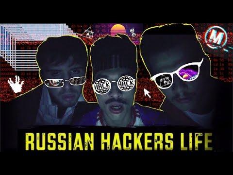 РУССКИЕ ХАКЕРЫ покинули ДАРКНЕТ и РАССКАЗАЛИ всю ПРАВДУ | Russian Hackers Life 18+