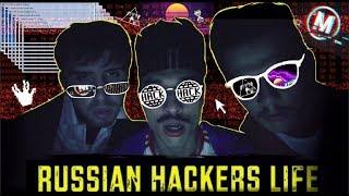 Russian Hackers Life   Русские хакеры покажут как стать хакером   Pilot 18+