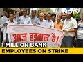 State-Run Banks On Two-Day Strike From Today, ATM Services Likely To Be Hit