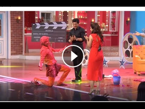 Dilwale Special Episode On Comedy Nights with Kapil | Shahrukh Dancing With Guthi
