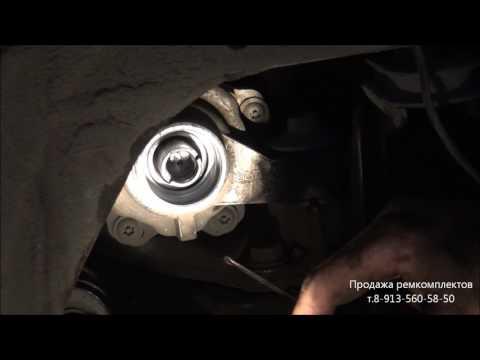 Установка ремкомплекта рулевой рейки на Honda Accord VIII поколения БЕЗ СНЯТИЯ