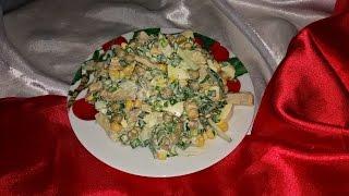 Легкий Весенний Салат. Дуже смачний весняний салат. ( Delicious spring salad)