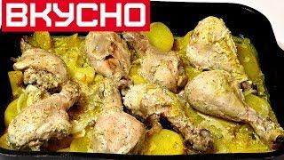 Так Вкусно, Что Язык ПРОГЛОТИШЬ Идея Вкусного ОБЕДА УЖИНА / Meat of chicken