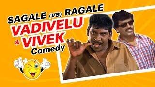 Middle Class Madhavan  Tamil Comedy   Scene   Prabhu   Vadivel   Vivek