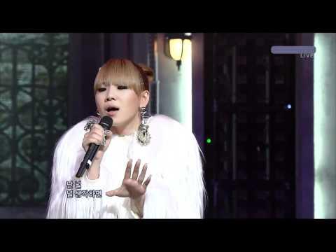 2NE1 - It Hurts live [HD]